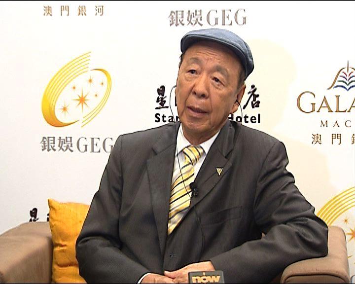 呂志和:澳門應放眼賭業以外發展