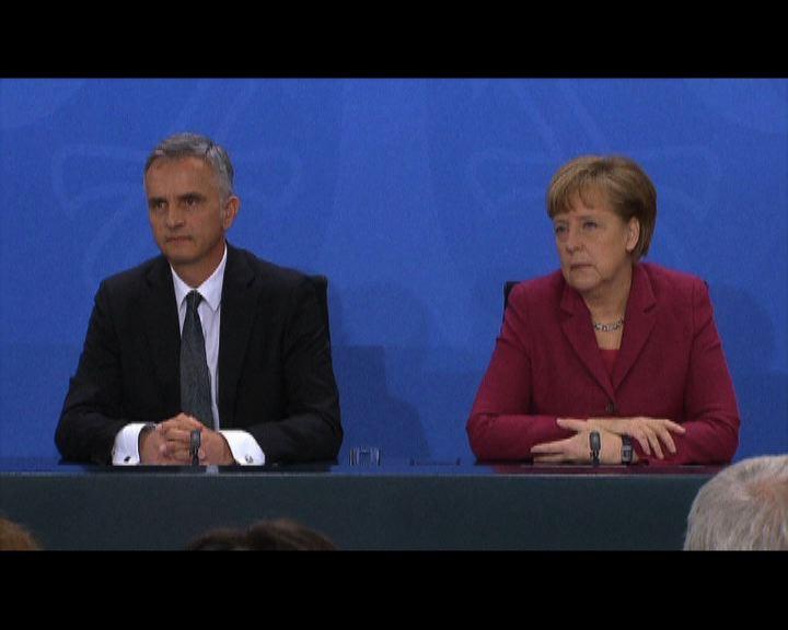 默克爾對瑞士公投限移民表遺憾