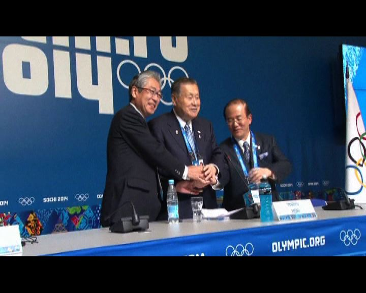 【環球薈報】東京奧委會被指年齡高