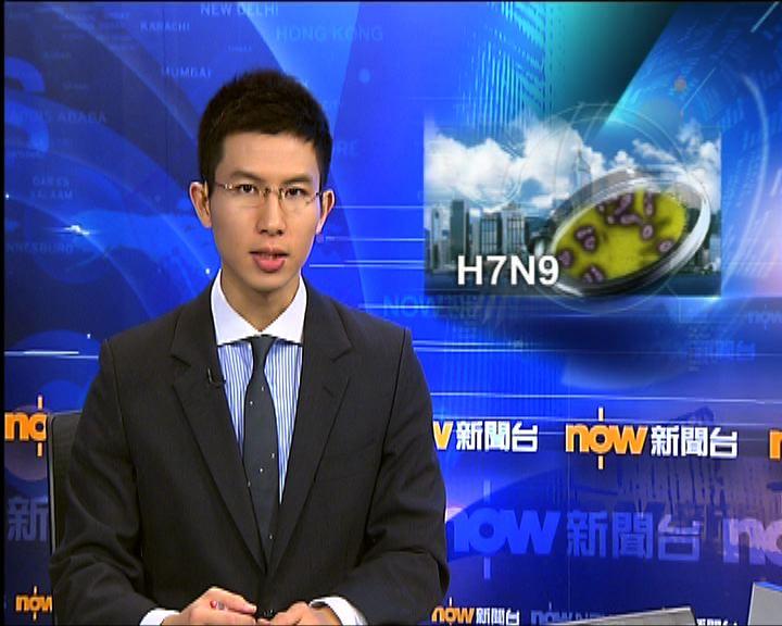 衞生防護中心將H7N9個案列作外地傳入