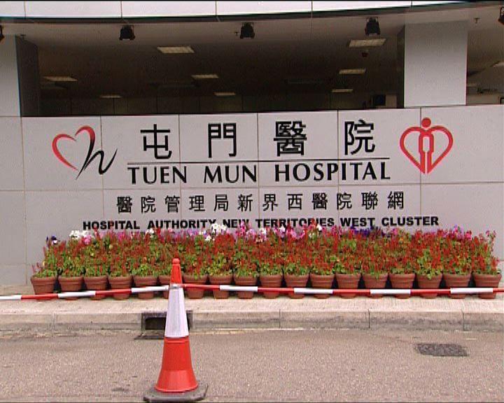 屯門醫院手術表現連續五年遜色