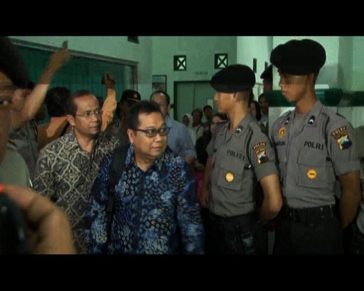 印尼省長:會懲處違規中介公司