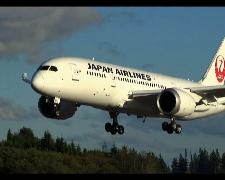 日航787客機電池冒煙