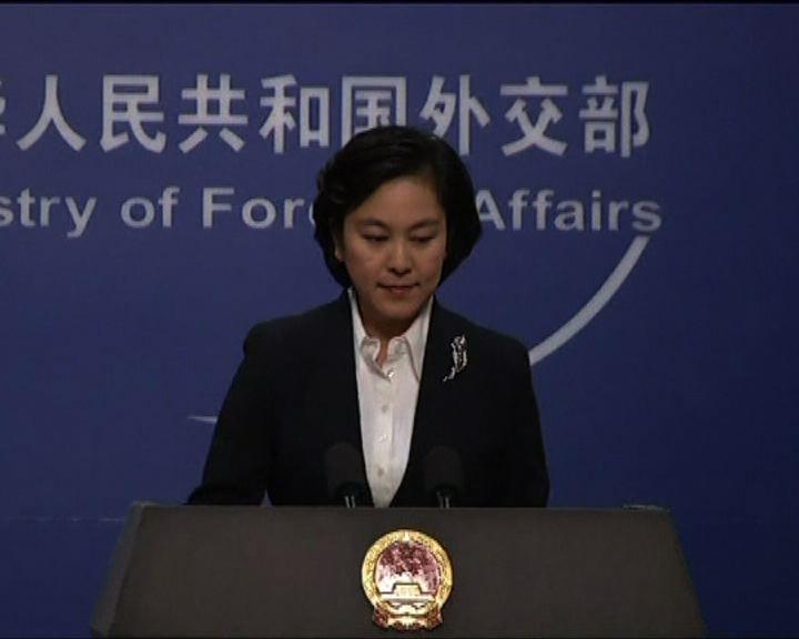 中國外交部:安倍關上對話大門