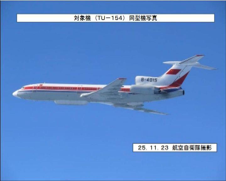 日戰機緊急升空應對中國軍機