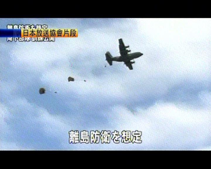 日陸上自衛隊舉行空降奪島演習