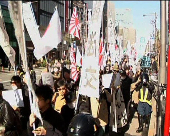 日方辦「竹島日」活動宣示主權