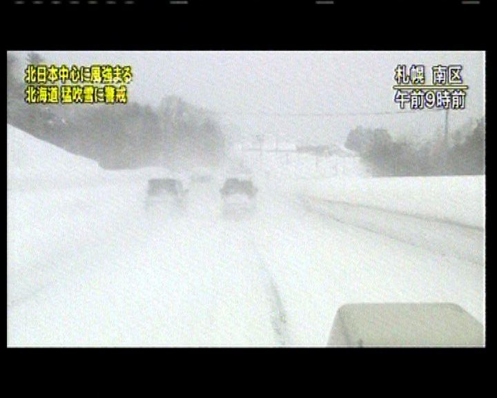 日本關東周四料再降雪
