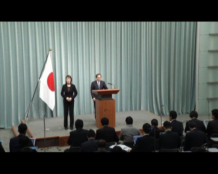 日本考慮重新檢視慰安婦報告