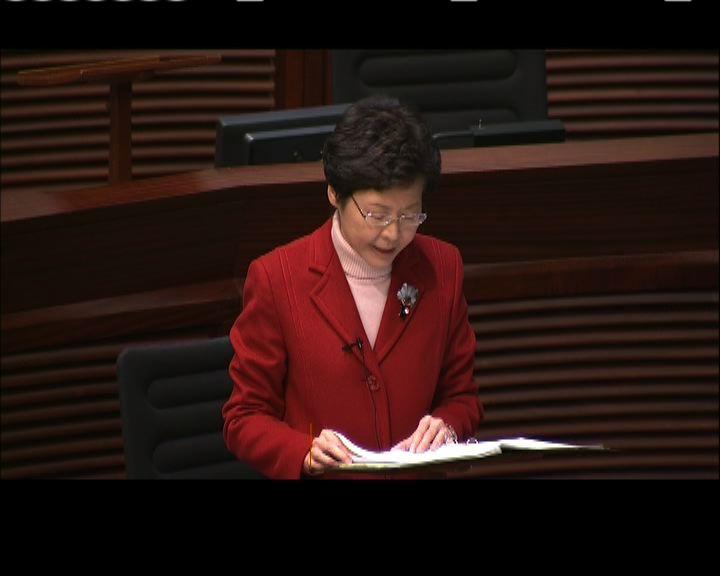 林鄭月娥:廉署新指引可鞏固廉署形象