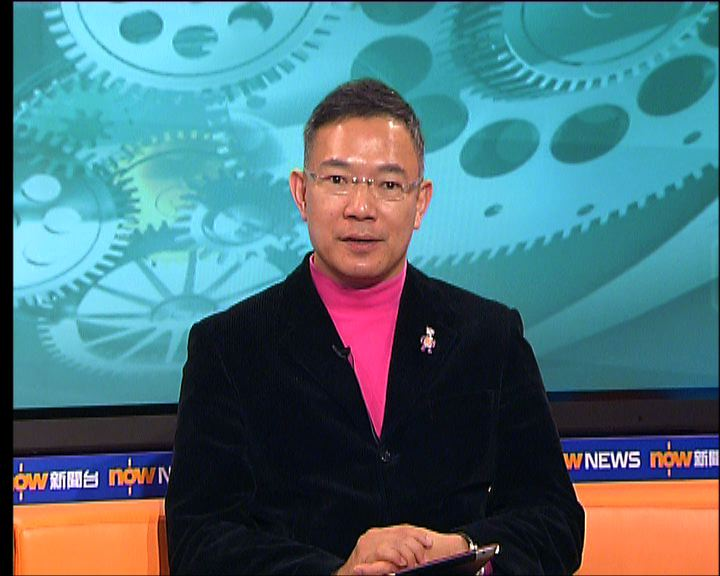 謝偉俊:飯局非討論政改恰當場合