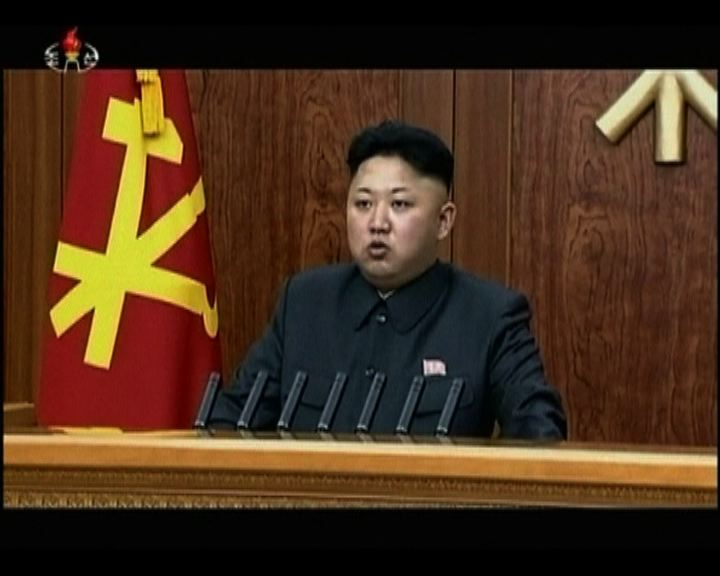 金正恩稱會為南北韓關係而努力