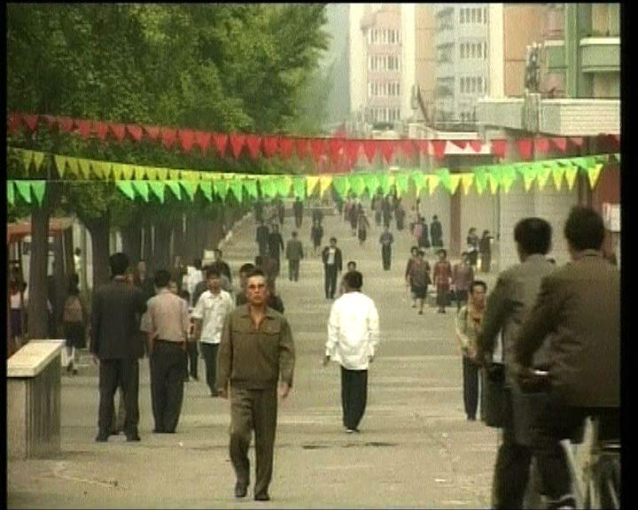 聯合國報告指北韓嚴重侵犯人權