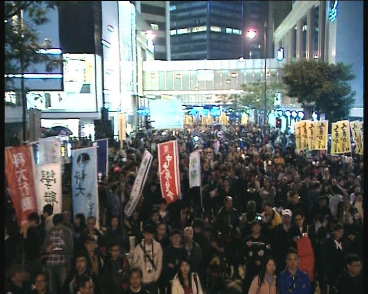 警方:6100人參與民陣遊行