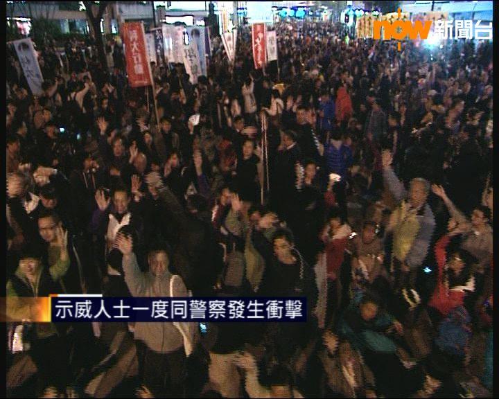 示威人士一度和警察發生衝擊