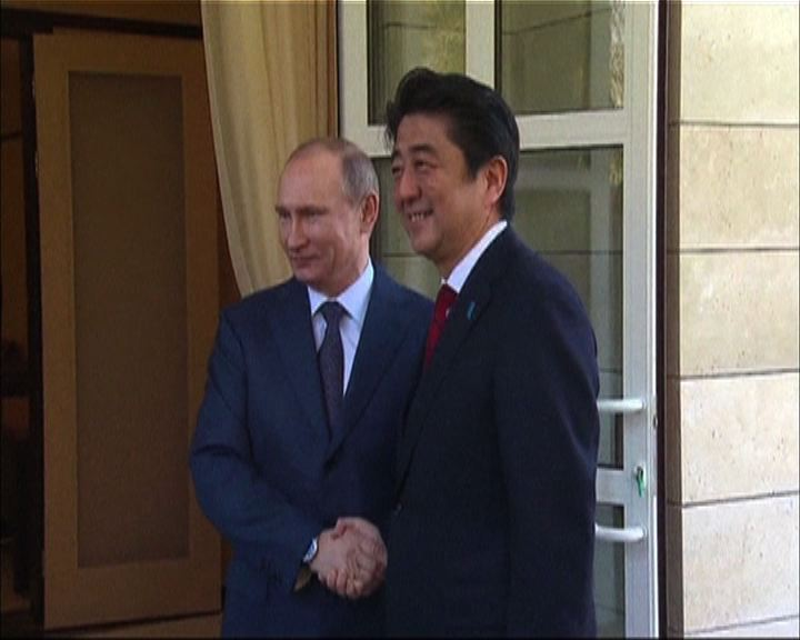 日俄同意加快領土爭議談判步伐