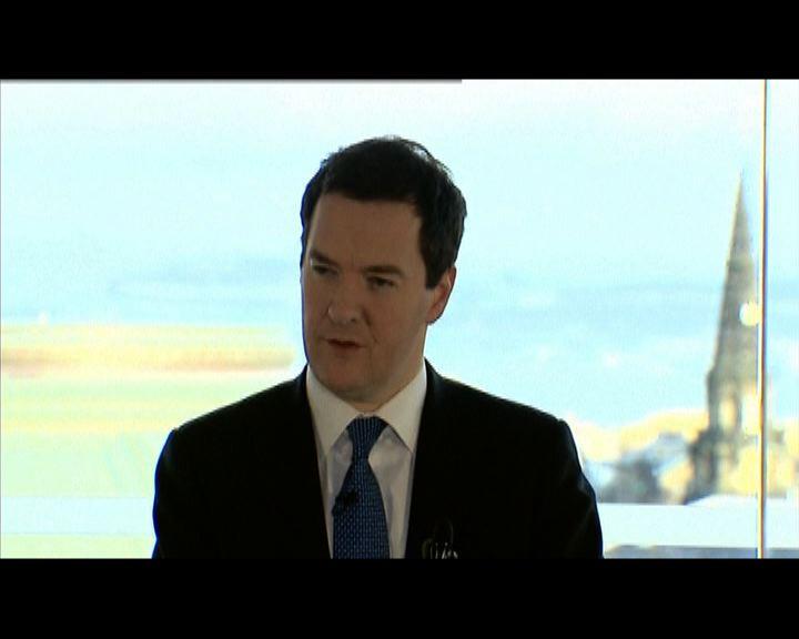 英財相指蘇格蘭獨立不能用英鎊