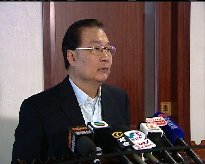 譚耀宗:特首選舉不能偏離基本法規定