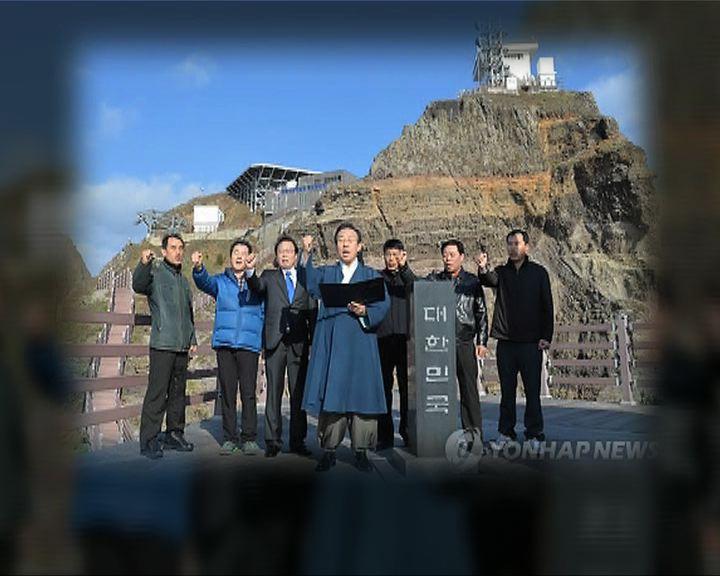 韓慶尚北道知事登獨島譴責日本