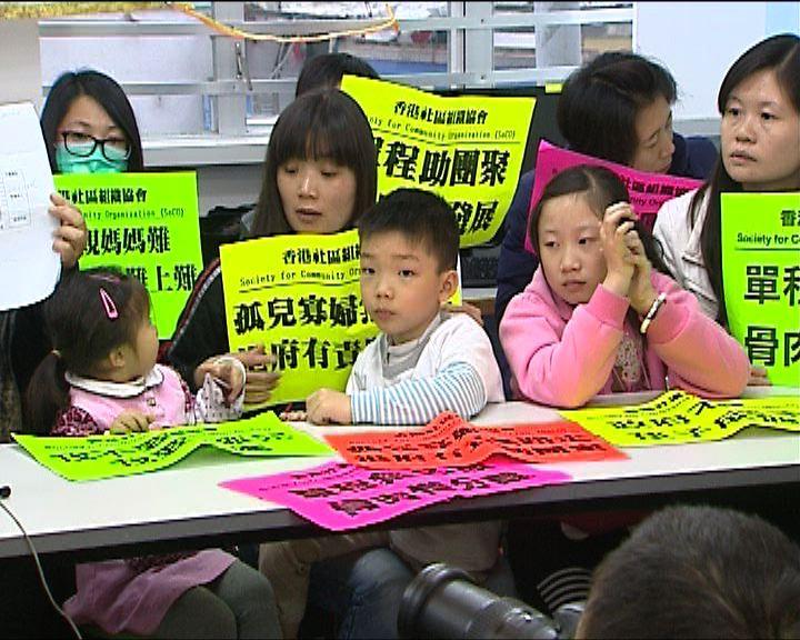 調查:家庭團聚助減少申領綜援