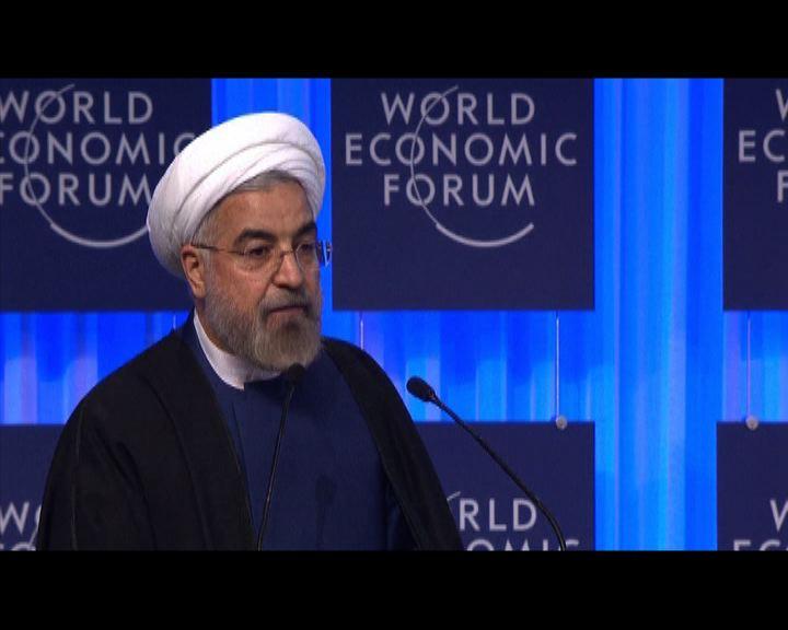 伊朗指決心達成核問題全面協議