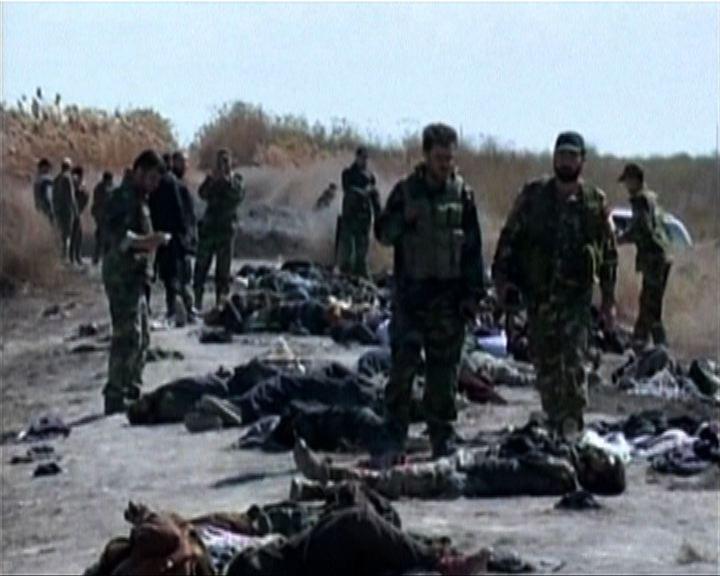 敘政府軍擊斃百多名武裝分子