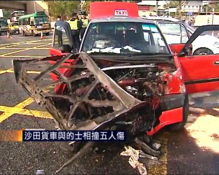 沙田貨車與的士相撞五人傷