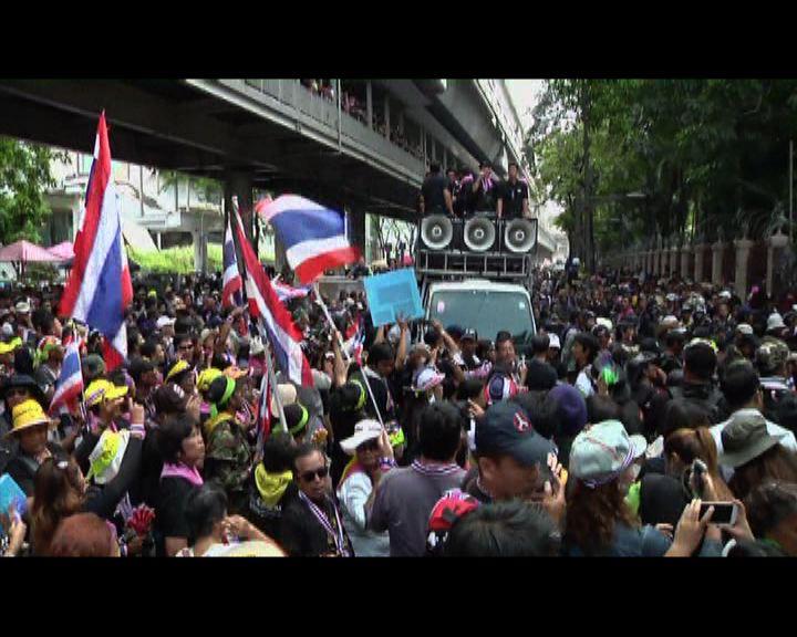 泰示威者集會譴責襲擊兇徒