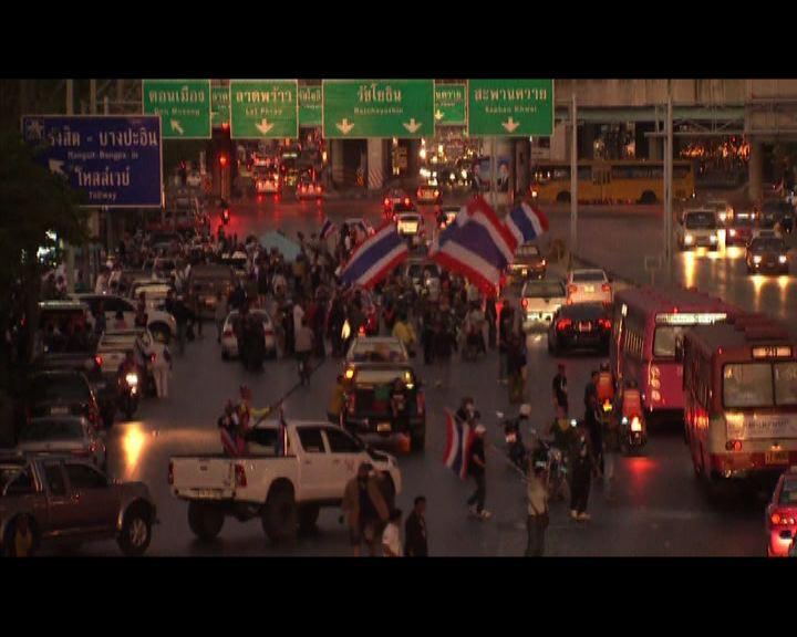 泰國部分示威者提早封鎖行動