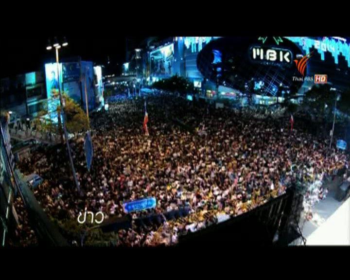 示威者續佔據曼谷主要道路