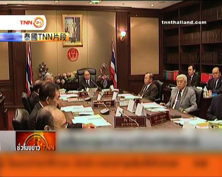 泰法院將就是否推遲大選裁決