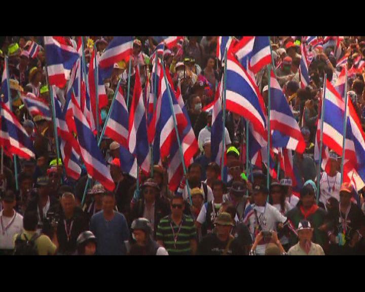 反對派再發起遊行集會封鎖曼谷