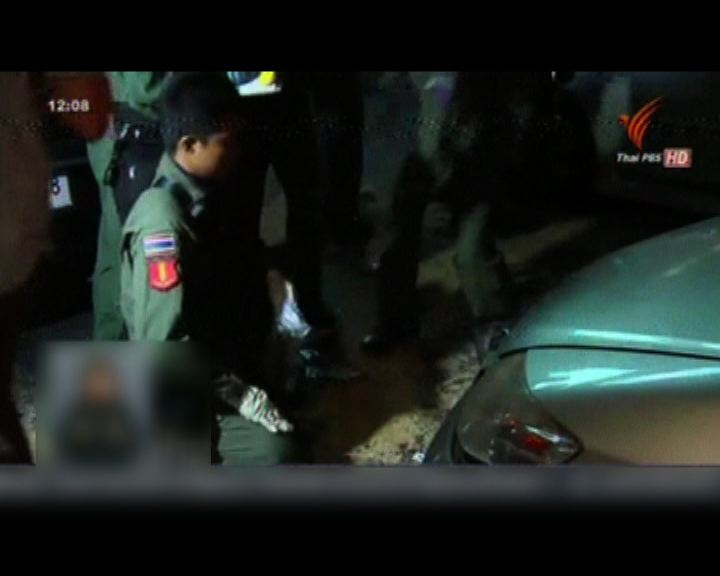 泰國僵局持續曼谷有爆炸六傷
