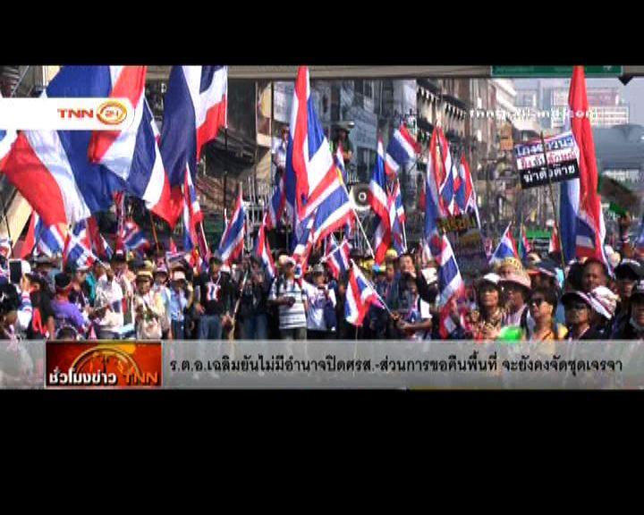 泰國按原計劃下月2日舉行大選
