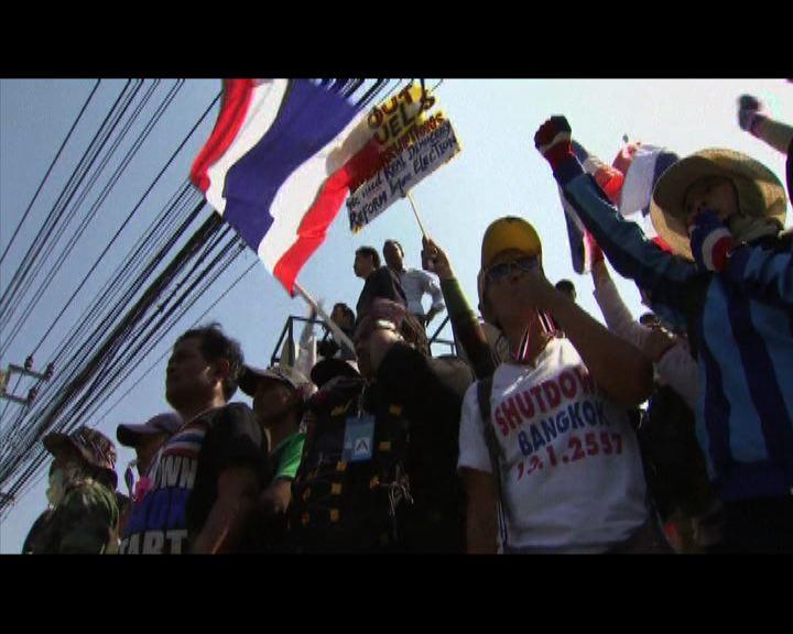 當局籲示威者離開佔領的政府機構