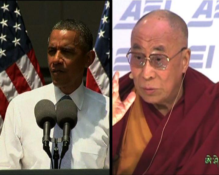 奧巴馬在白宮會見達賴喇嘛