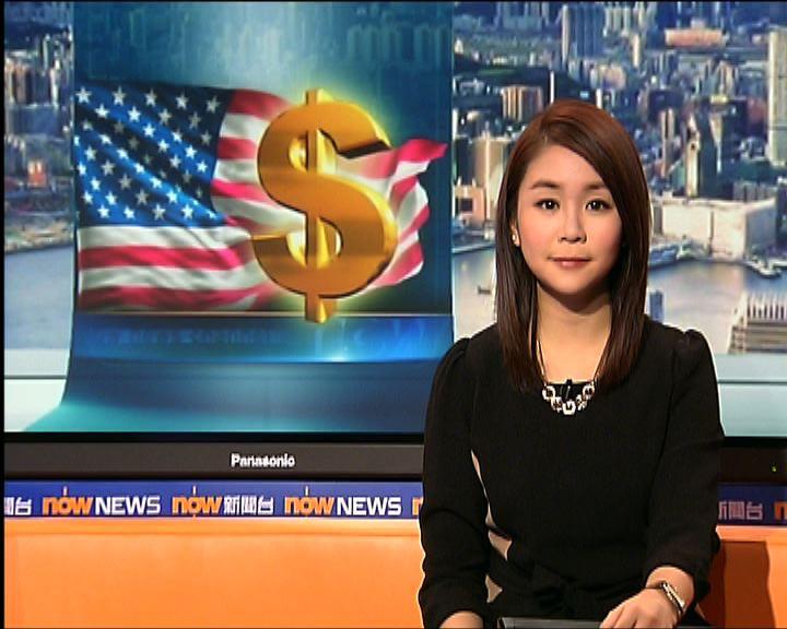美國債務上限周五到期