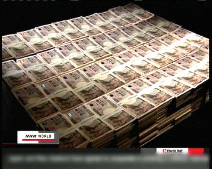美元兌日圓升逾1%