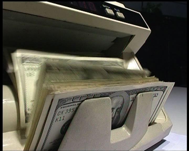 歐元兌美元連跌兩日