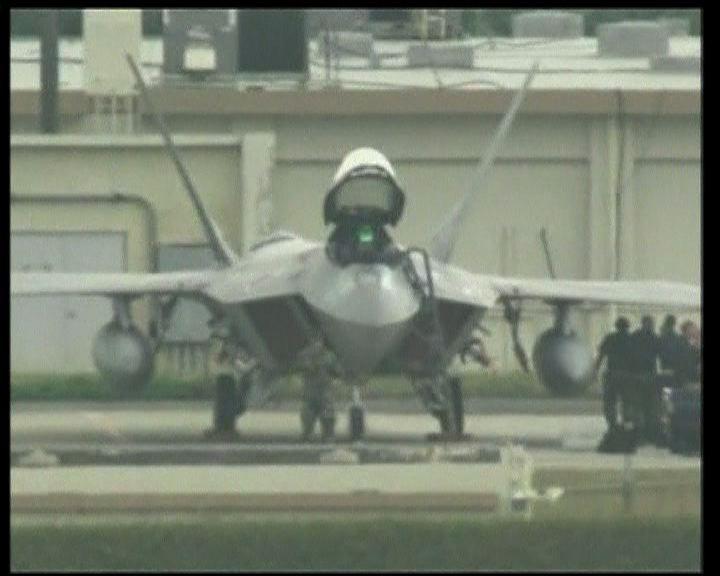 美國派遣F-22戰機暫駐沖繩