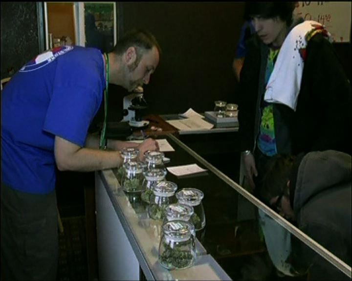 傳禁用銀行卡買大麻規定正放寬