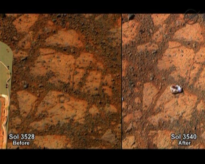 機會號登陸火星十年有新發現