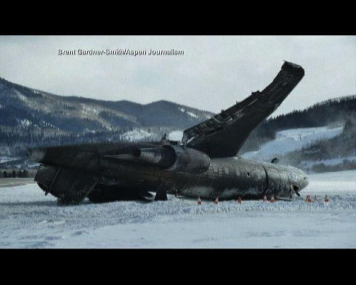 私人飛機美國科州墜毀