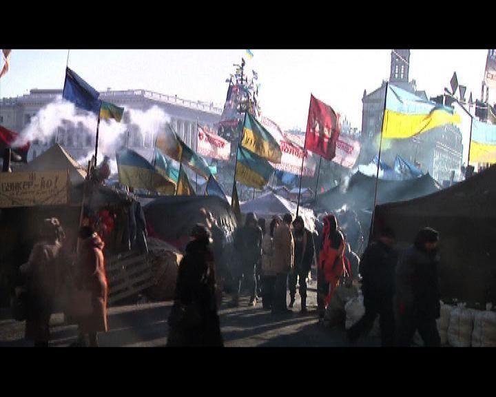 克里致電烏克蘭反對派領袖表示關注