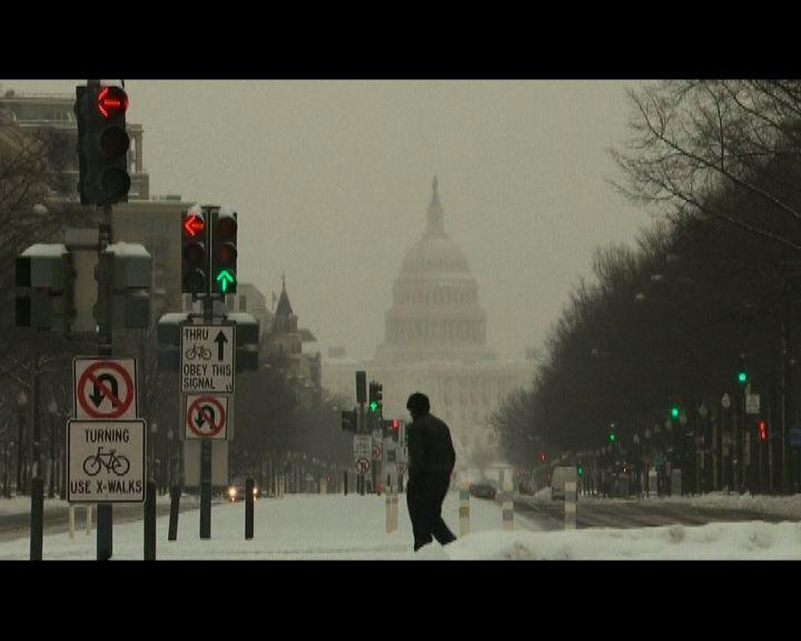 美國雪災持續最少二十死