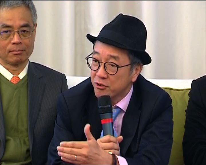 陳繁昌:科大會繼續舉辦家長日