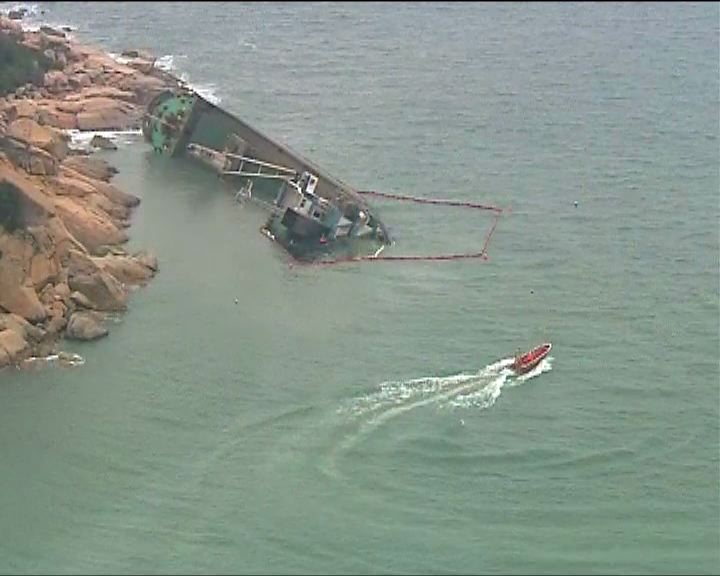 長洲海面貨船疑入水傾側