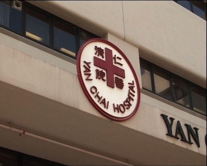 仁濟醫院安排病人轉院時疑有誤