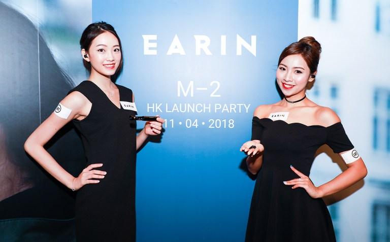 EARIN M-2 真無線耳機 定價 HK$ 1,998,有黑/白兩色選擇