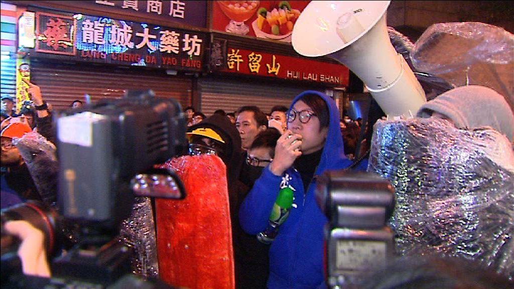 旺角騷亂 梁天琦不認同為使用暴力開脫說法